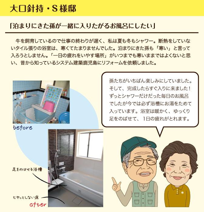 WEB用_寒川様邸