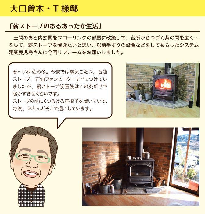 WEB用_竹山様邸_R